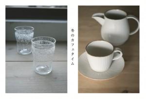 kenzosunDM2016(表面)